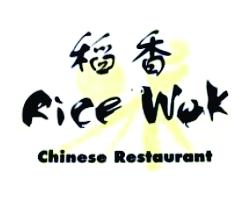 Rice Wok Logo