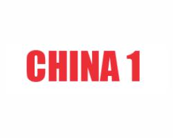 China 1 logo